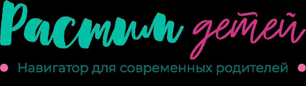 Растим_детей.png