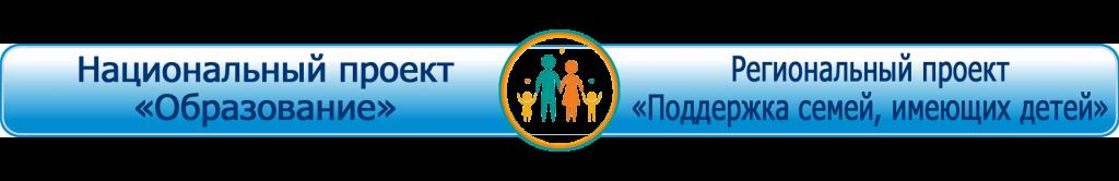 Логотип вар3.png